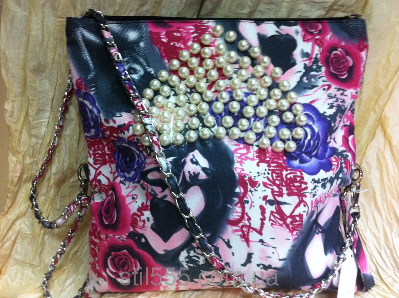 Молодёжная стильная  цветная сумка-клатч с жемчуженнами