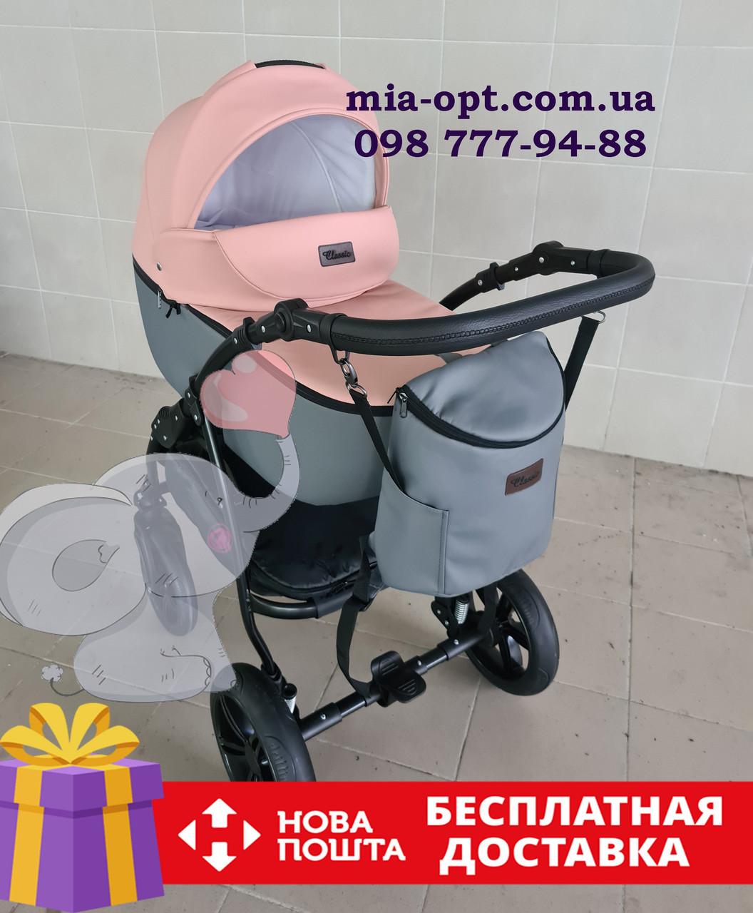 Детская коляска 2 в 1 Classik (Классик) Victoria Gold эко кожа серая с розовый