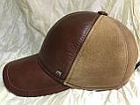Бейсболка комбинированная из коричневой и рыжий натур  замши и кожи 56, фото 3