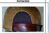 Бейсболка комбинированная из коричневой и рыжий натур  замши и кожи 56, фото 4