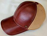 Бейсболка комбинированная из коричневой и рыжий натур  замши и кожи 56, фото 6