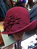 Фетровая  шляпа с полями и с украшением, фото 3