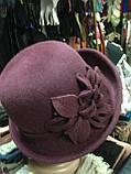 Фетровая  шляпа с полями и с украшением, фото 7