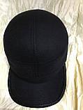 Немка мужская чёрная драповая с ушками 56-60 61 62, фото 2