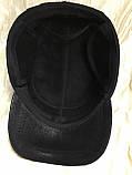 Немка мужская чёрная драповая с ушками 56-60 61 62, фото 4