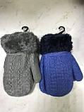 Варежки детские для мальчиков и девочек с меховой подкладкой и отворотом   3-6 лет, фото 2