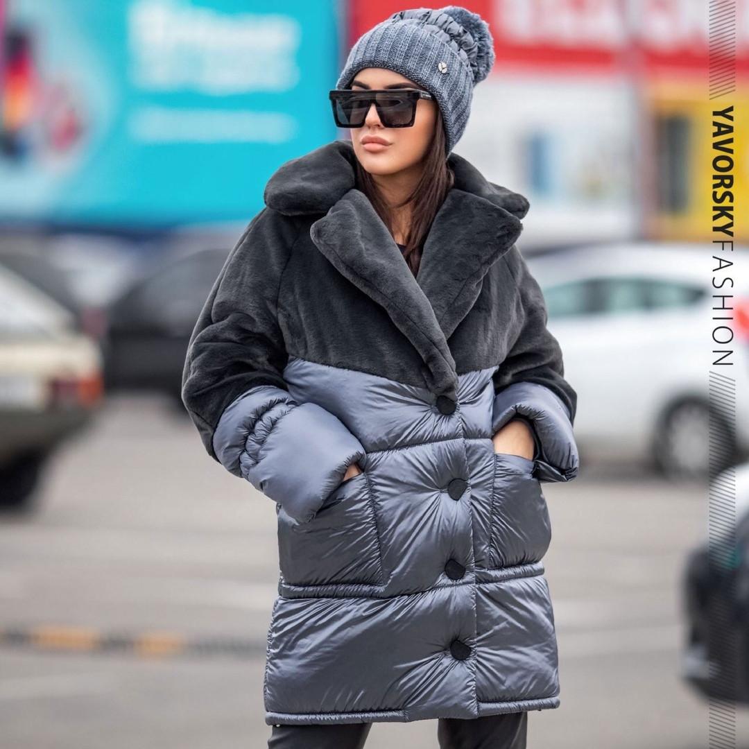 Светло серая куртка из плащевой ткани + эко мех кролика  S/M, L/XL.