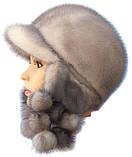 Красивая норковая  шапка ушанка цвет колотый лед, фото 2