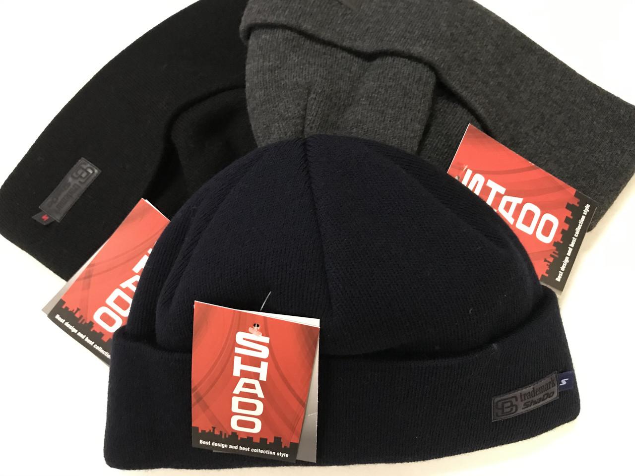 Мужская очень тёпла шапка на флисе с отворотом  серая и чёрная