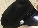Картуз из коричневого драпа с кожаным хлястиком цвета синий и бордовый, фото 4