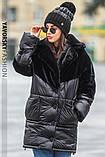 Черная куртка плащевая ткань и эко мех кролик S/M, L/XL, фото 2
