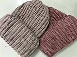 Женская шапка тройной отворот  54-58 цвет т.синий и карамель, фото 2