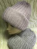 Женская шапка тройной отворот  54-58 цвет т.синий и карамель, фото 6