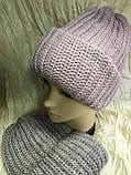 Женская шапка тройной отворот  54-58 цвет т.синий и карамель, фото 7