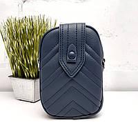 Жіноча сумка через плече крос-боді кожзам синій Арт.Y-0823 blue (Китай)