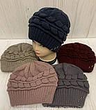 Бордовая и светло-серая шапка крупной вязки на флисе 54-58 см, фото 2