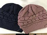 Бордовая и светло-серая шапка крупной вязки на флисе 54-58 см, фото 4