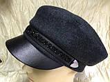 Картуз кепка женская с хлястиком из камней чёрная, фото 2