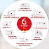 Автономная сфера порошкового пожаротушения LogicPower Fire Stop S3.0M, фото 6