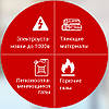 Автономная сфера порошкового пожаротушения LogicPower Fire Stop S3.0M, фото 7