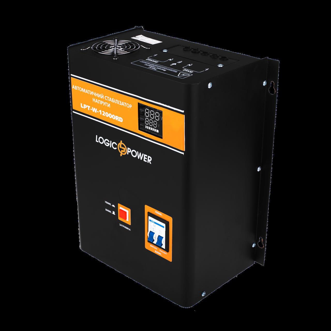 LogicPower LPT-W-12000RD (8400W) LCD