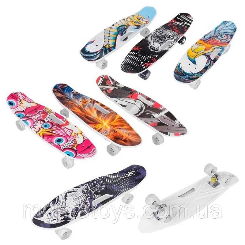 Скейт Пенни борд круизер с ручкой C 40311 Best Board 7 видов, доска 65 см, колёса PU Светящиесяd=6 см