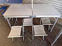 Раскладной стол для пикника цвет БЕЛЫЙ и 4 стула для отдыха на природе, для пикника, для туризма.