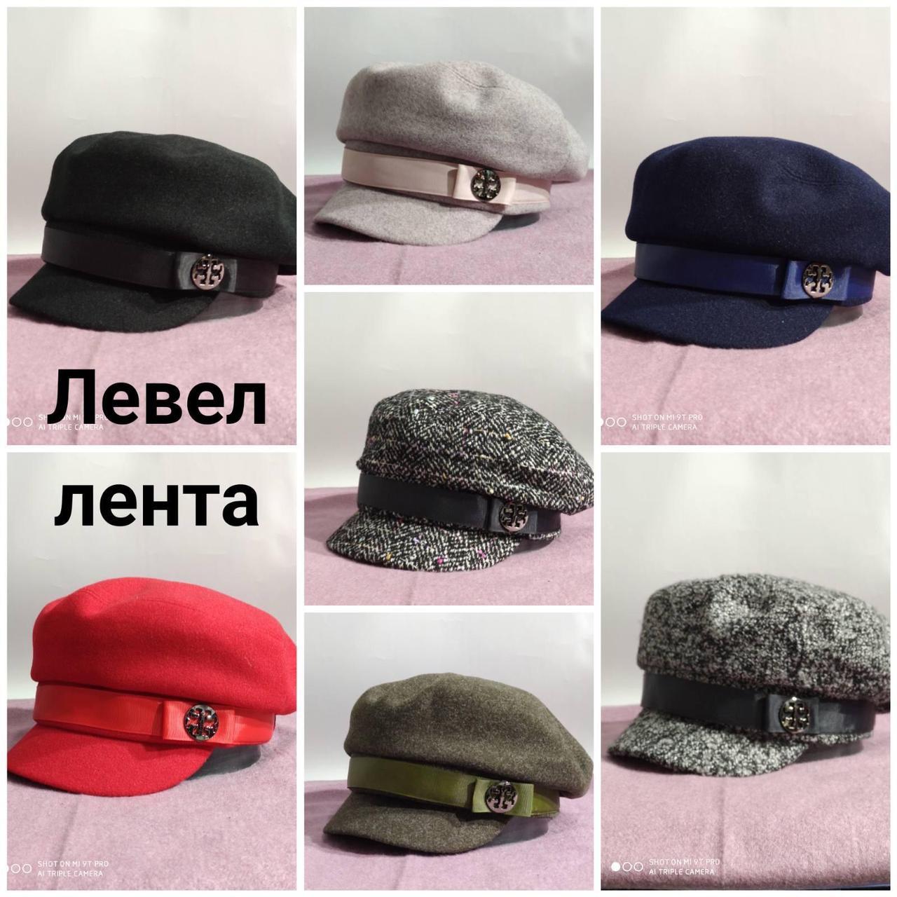 Женская кепка модель левел лента с украшением из драпа разные цвета