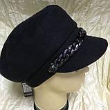 Картуз кепка  драп  с крупной цепью  разные цвета, фото 2