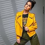 Новинка куртка из эко-кожи : S, M, L. цвет малиновый сиреневый желтый и черный, фото 5