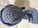Летняя голубая бандана-шапка-косынка-тюрбан-чалма хлопковая с объёмной драпировкой Синий, фото 2