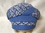 Летняя голубая бандана-шапка-косынка-тюрбан-чалма хлопковая с объёмной драпировкой Синий, фото 3
