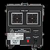 LogicPower LPT-2500RD (1750W) LCD, фото 5