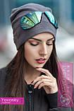 Супер шапка однотонная с съёмными очками: синяя  ,зелёная, фото 5