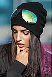 Супер шапка однотонная с съёмными очками: синяя  ,зелёная, фото 7