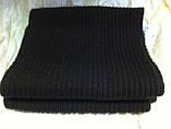 Тёплый вязаный шарф цвет графит серый синий бордовый 160*24, фото 4