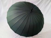 Однотонный женский зонт трость на 24 спицы тёмно зелёный