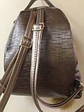 Маленький рюкзак с паетками  цвет бронза   22 см18 см, фото 2
