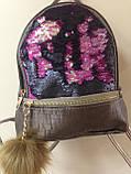 Маленький рюкзак с паетками  цвет бронза   22 см18 см, фото 3