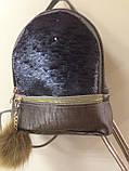 Маленький рюкзак с паетками  цвет бронза   22 см18 см, фото 4