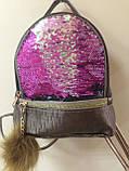 Маленький рюкзак с паетками  цвет бронза   22 см18 см, фото 5