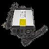 Зарядное устройство для аккумуляторов LiFePO4 72V (87.6V)-5A-360W, фото 3