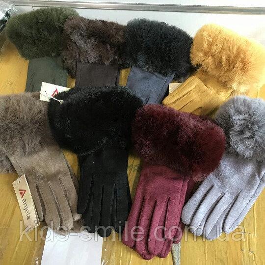 """Перчатки женские теплые ( Замша мех ) """"Сенсор"""" для телефонов разные цвета"""