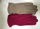 Деиские трикотажные перчатки. на: флисе цвет синий и малиновый, фото 2