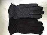 Деиские трикотажные перчатки. на: флисе цвет синий и малиновый, фото 3