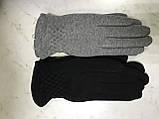 Деиские трикотажные перчатки. на: флисе цвет синий и малиновый, фото 4