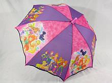 Зонтик  для девочки с волнистыми краями на 8 спиц со свистком