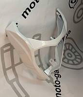 Обтекатель фары Benelli TNT250 белый