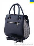 Женская сумка  размер 26 х 25 см цвет черный, фото 2