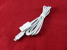 MicroUSB магнитный дата кабель Samsung LG Xiaomi, нейлон 2.4А 1м